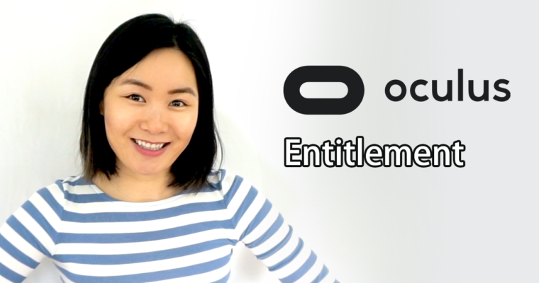 Oculus Entitlement
